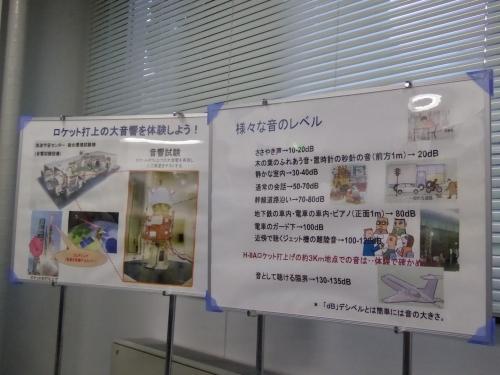 筑波宇宙センター2014-11