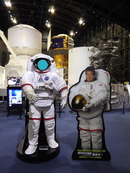 筑波宇宙センター2014-33