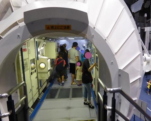 筑波宇宙センター2014-25