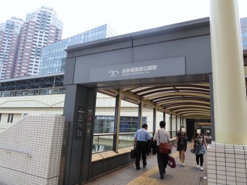 東京レジャー(親子でおでかけ)2014-08