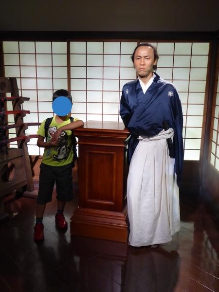 東京レジャー(親子でおでかけ)2014-44