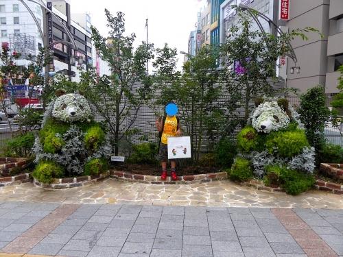 東京レジャー(親子でおでかけ)2014-61