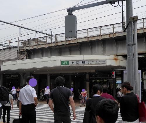 東京レジャー(親子でおでかけ)2014-65