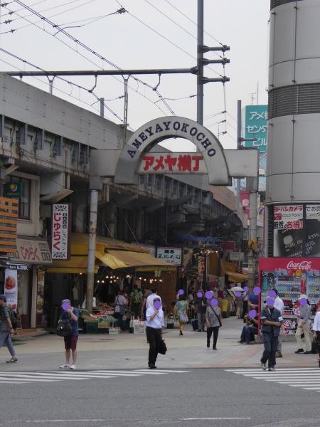東京レジャー(親子でおでかけ)2014-66
