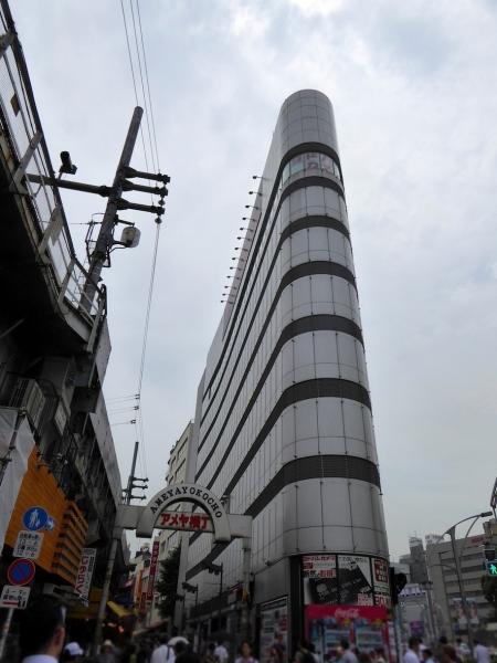 東京レジャー(親子でおでかけ)2014-67