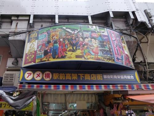 東京レジャー(親子でおでかけ)2014-70