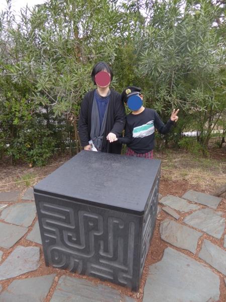 東京旅行2015春-044