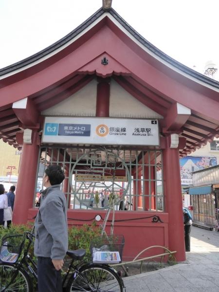 東京旅行2015春-102