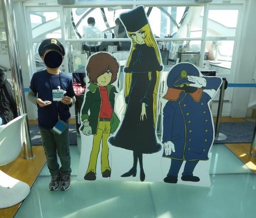 東京旅行2015春-127