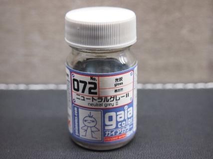 P1252140.jpg