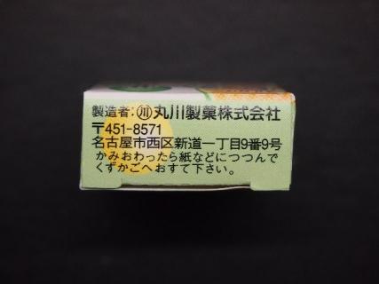 P5073935.jpg
