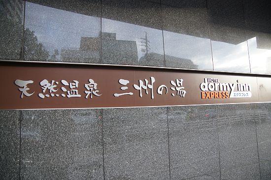 DSC01845.jpg