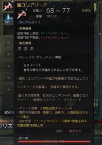 2015071701.jpg