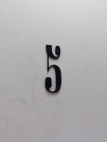 丸八倉庫7
