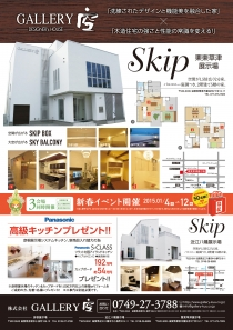1501rotosu_morisu-01.jpg