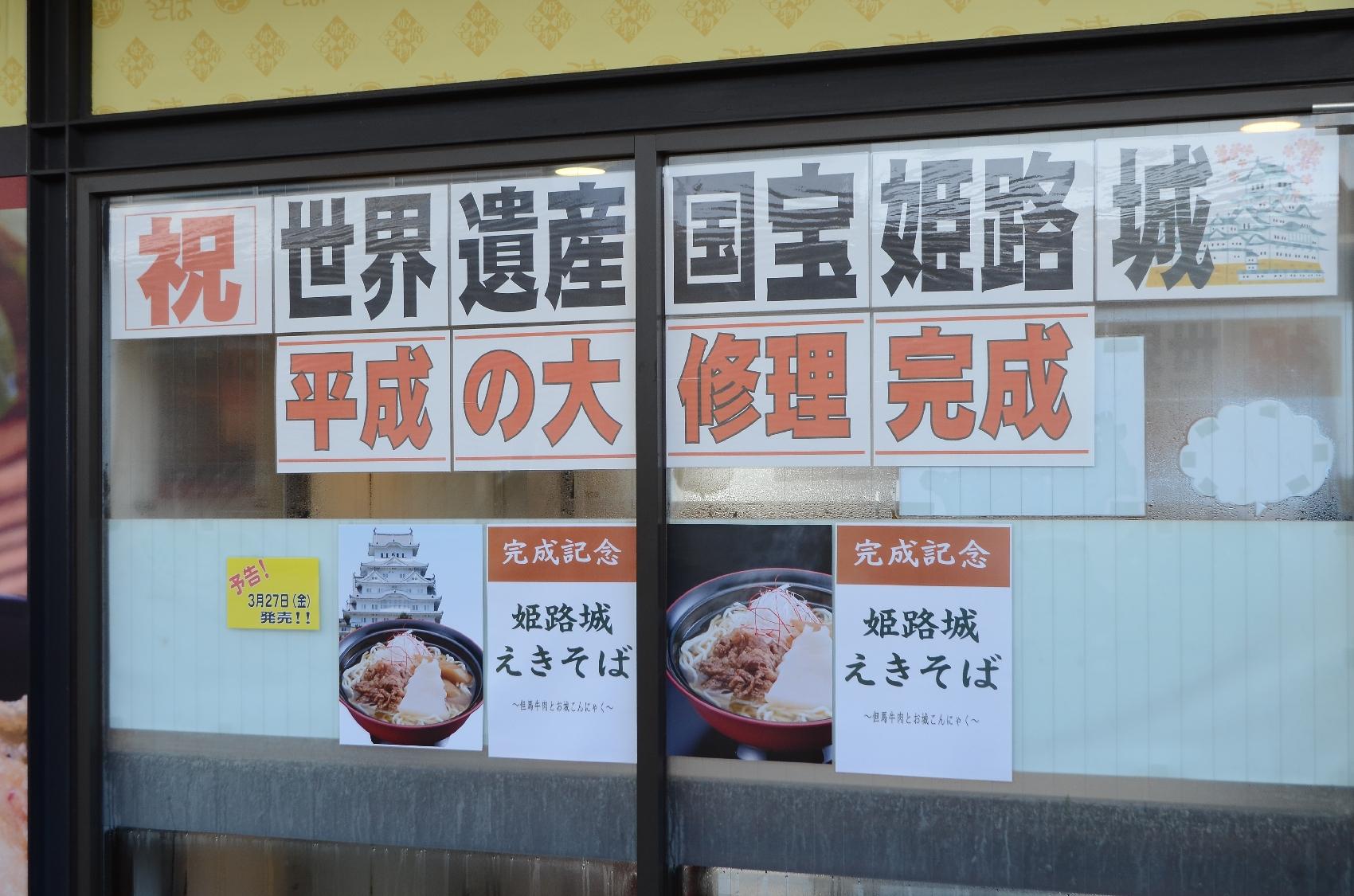 日々是広島東洋鯉
