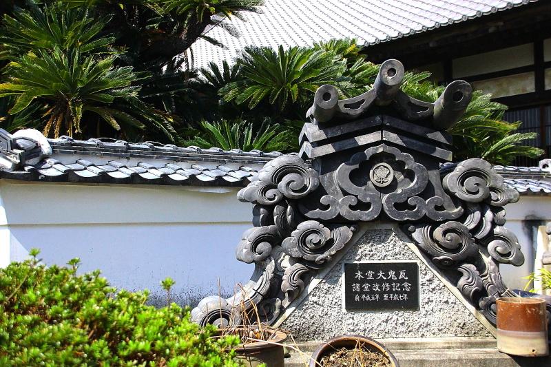 お寺さん ソテツ0215