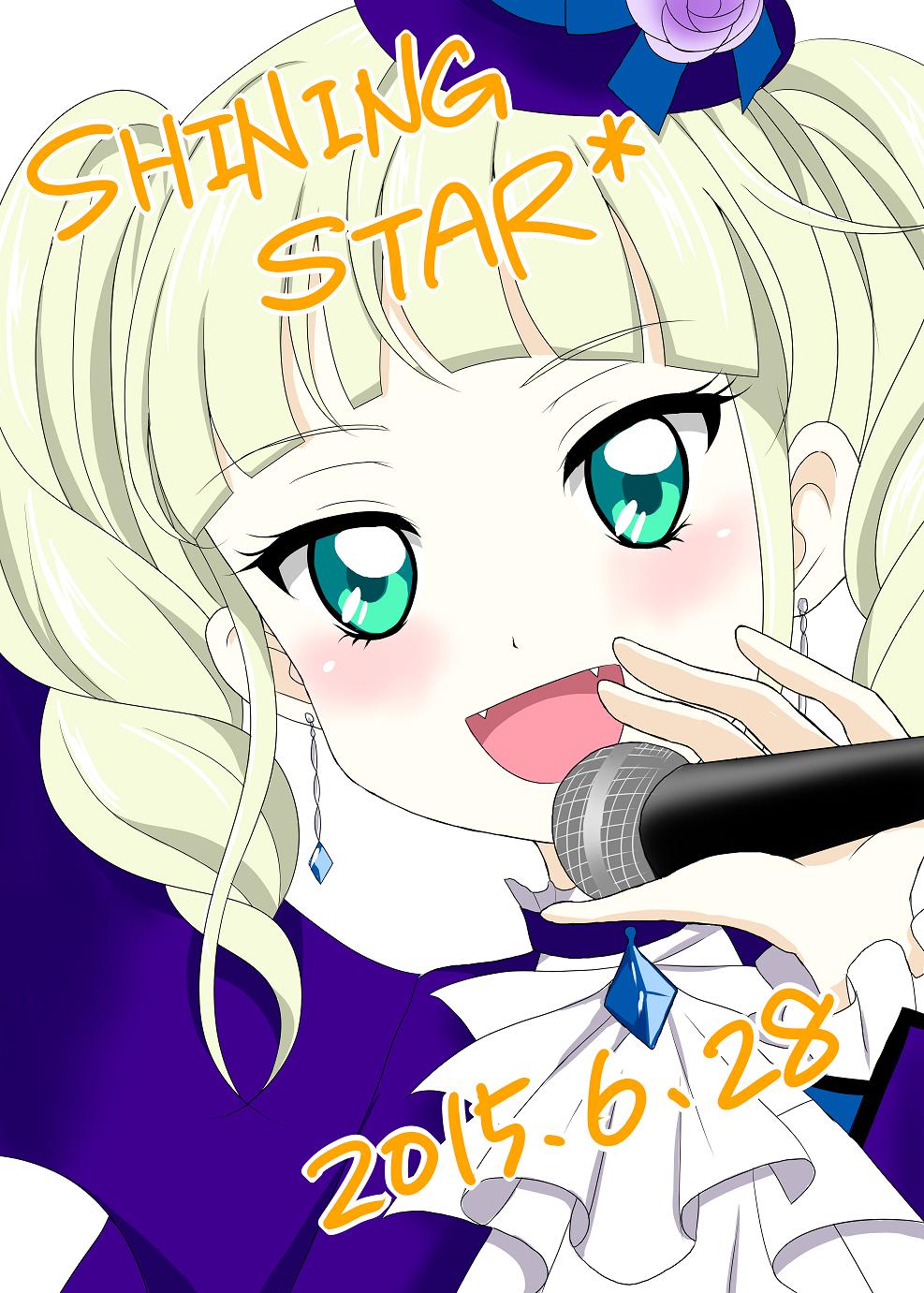 yurika_sama.png