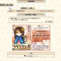 喜多ニャンキター2014-12-30 111643