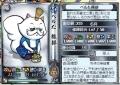 稀織部さん_2015-01-04