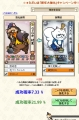 織部伝授_2015-01-04
