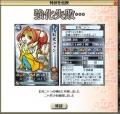 巫女失敗_2015-01-04