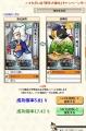 甲州伝授_2015-01-04