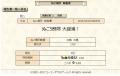 1502_二月場所・上_千秋楽報告