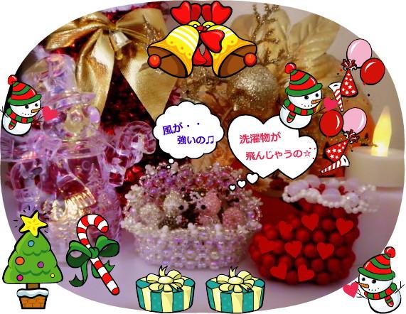 花ブ20141217-1