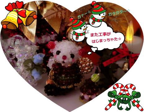 花ブ20141227-1