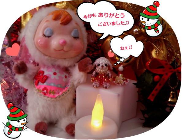 花ブ20141231-2