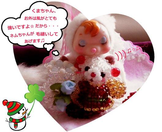 花ブ20150107-1