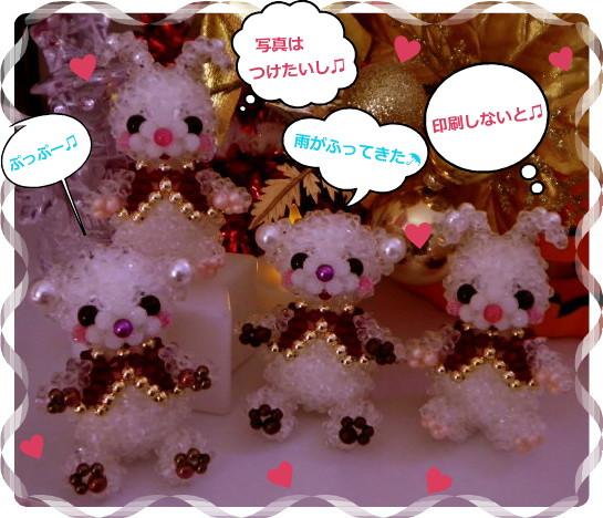 花ブ20150115-3