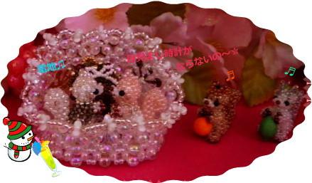 花ブ20150127-1