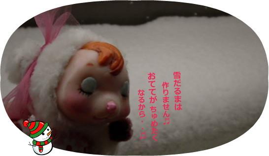 花ブ20150130-1