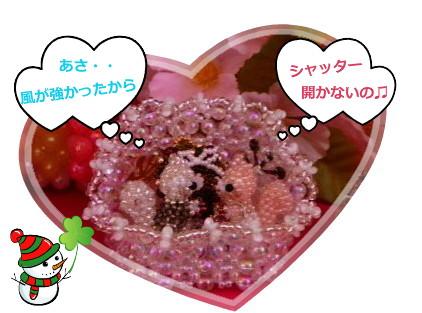 花ブ20150201-1