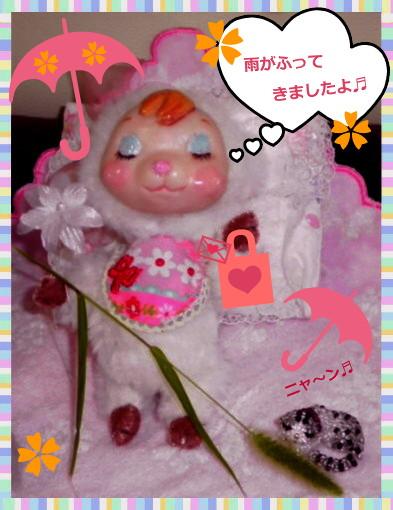 花ブ20150208-1