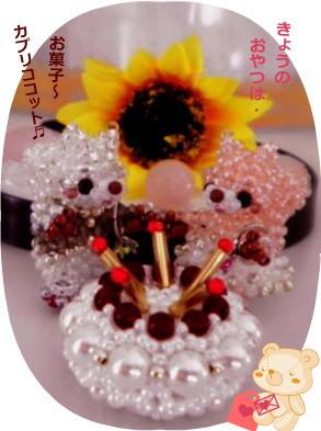 花ブ20150219-1