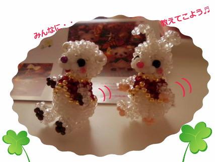 花ブ20150221-3