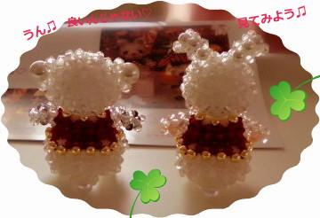 花ブ20150221-2