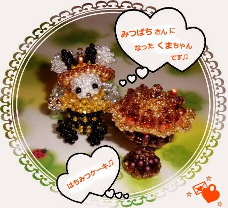 花ブ20150306-1