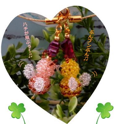 花ブ20150309-2