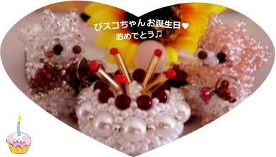 花ブ20150320-4
