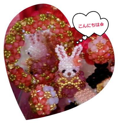 花ブ20150323-1