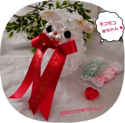 花ブ20150327-3