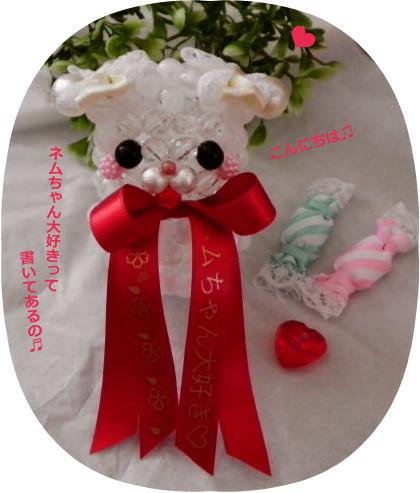 花ブ20150327-4