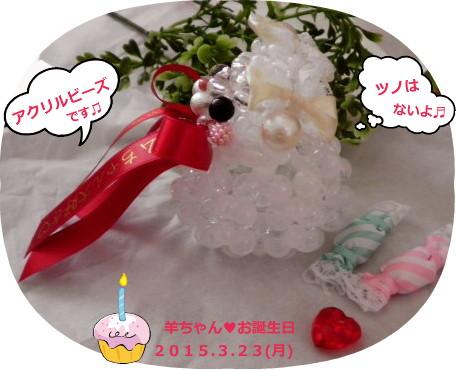 花ブ20150327-5