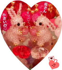 花ブ20150328-1