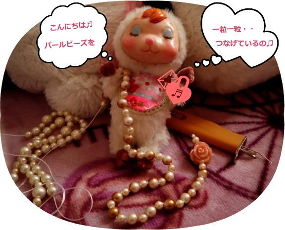花ブ20150329-1