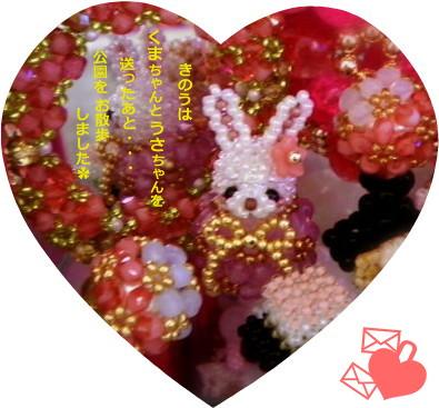 花ブ20150402-3